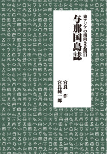 book-other24